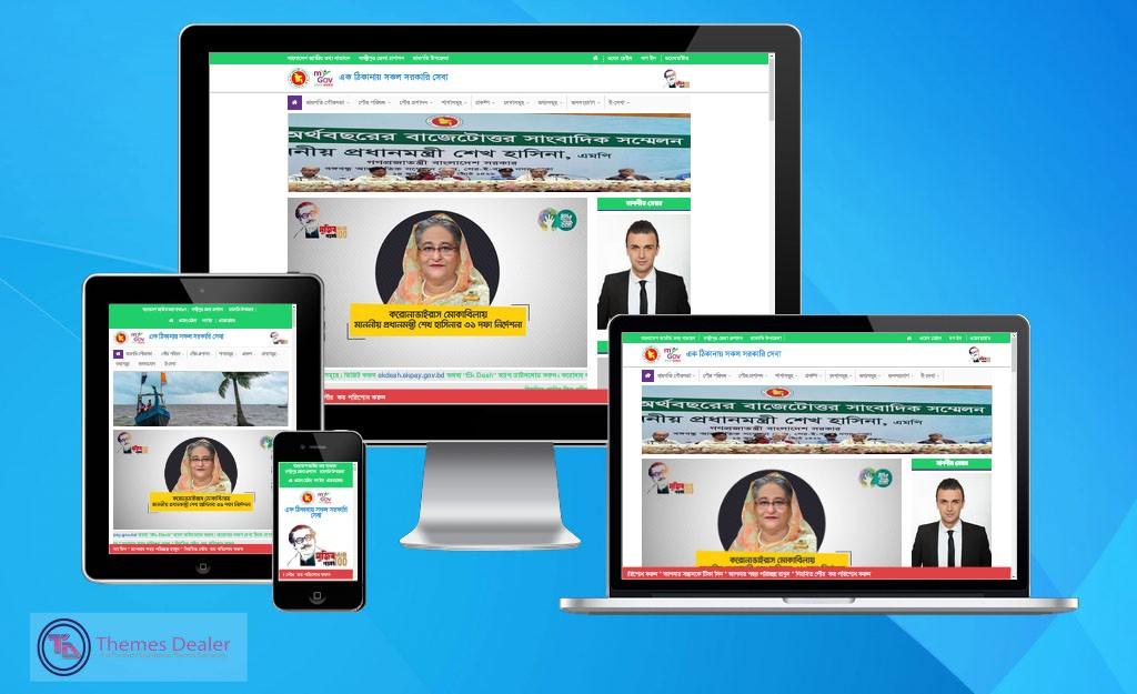 30+Best online newspaper theme for wordpress in bd | update